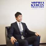 【新企画】SOPHIA KYOUIN COLLECTION #1