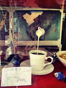 食品サンプルコーヒー