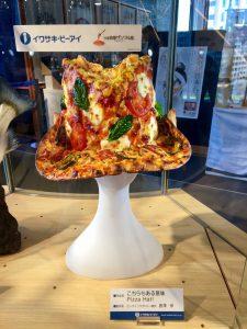 食品サンプルピザ
