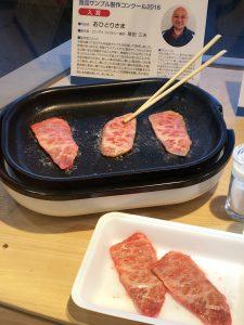 食品サンプルお肉