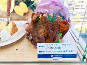 食品サンプル花束