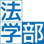 上智大学学科キャラ大全2016!①法学部編