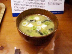 食品サンプルお味噌汁