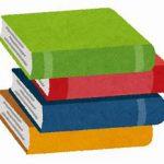 自称「本の虫」が薦める 読書アレルギー向けの小説特集