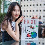 ファイナリスト北脇里紗さんが読んでいる本が知りたい!【Sophian's Contest 2020】