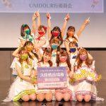 全力全開!早稲田大学ももキュン☆さんにインタビュー!〈UNIDOL2020-21 Winter 関東予選1日目〉